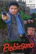 Pagbabalik Ng Probinsyano (1998) afişi