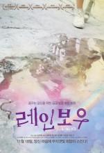 Passerby #3 (2010) afişi