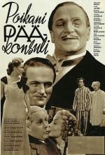 Poikani Pääkonsuli (1940) afişi