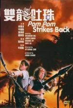 Pom Pom Strikes Back (1986) afişi