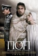 Pop (2009) afişi