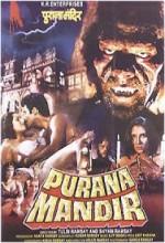 Purana Mandir (1984) afişi