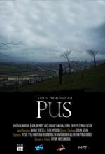 Pus (2010) afişi