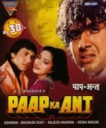 Paap Ka Ant (1989) afişi
