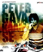 Peter Gaya Kaam Se (2013) afişi