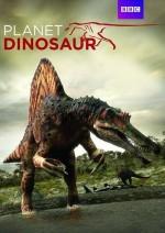 Dinozor Gezegeni (2011) afişi