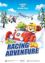 Pororo, the Racing Adventure (2013) afişi
