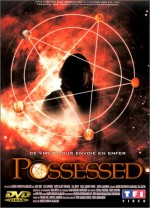 Possessed (1999) afişi