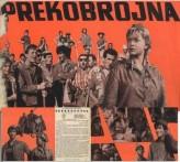 Prekobrojna (1962) afişi