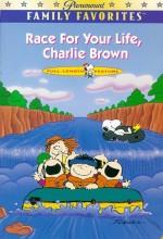 Race For Your Life, Charlie Brown (1977) afişi
