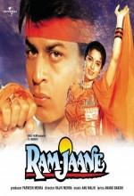 Ram Jaane (1995) afişi
