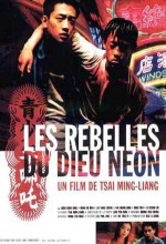 Rebels of the Neon God (1992) afişi