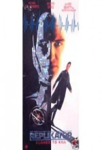 Replikator (1994) afişi