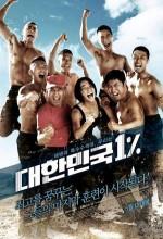 Republic Of Korea 1 Percent (2010) afişi