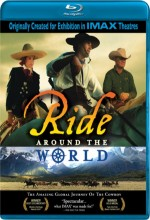 Ride Around The World (2006) afişi