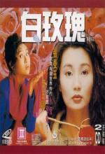 Rose (1992) afişi
