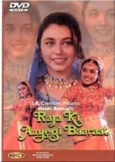 Raja Ki Ayegi Baraat (1997) afişi