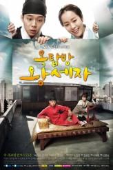 Rooftop Prince (2012) afişi