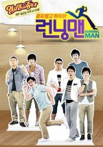 Running Man (2010) afişi