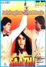 Saathi (1991) afişi