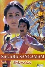 Sagara Sangamam (1983) afişi