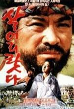 Saleolilatda (1993) afişi