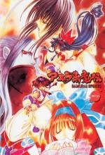 Samurai Spirits 2: Asura Zanmaden (1999) afişi