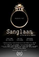 Sanglaan (2009) afişi