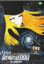 Sayônara, Ginga Tetsudô Surî-nain: Andromeda Shûchakueki (1981) afişi