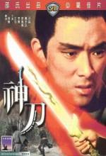 Shen Dao (1968) afişi