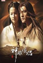 Shen Diao Xia Lu