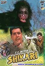 Shikari (2000) afişi
