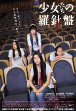 Shojotachi No Rashinban (2011) afişi