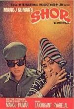 Shor (1972) afişi