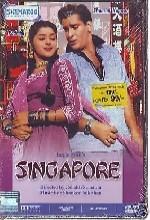 Singapore (1960) afişi