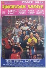 Şıngırdak Şadiye (1982) afişi