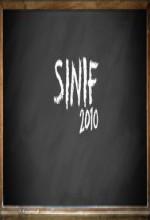 Sınıf 2010 (2010) afişi