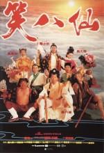 Siu Baa Sin (1994) afişi