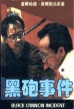 Siyah Top Vakası (1986) afişi