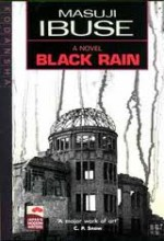 Siyah Yağmur (1989) afişi