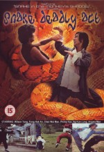 Snake Deadly Act (1980) afişi