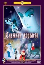 Snezhnaya Koroleva