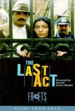 Son Hareket (1991) afişi
