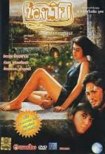 Song For Chao Phraya (1990) afişi