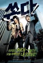 Ssonda (2007) afişi