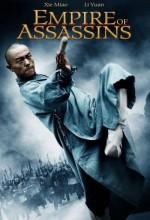 Suikâstçi Imparatorluğu (2011) afişi