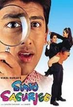 Suno Sasurjee (2004) afişi