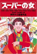 Supermarket Woman (1996) afişi
