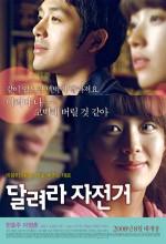 Sürüp Gitmek (2008) afişi