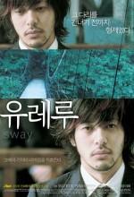Sway (2006) afişi